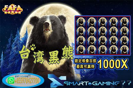 Fafa Gaming